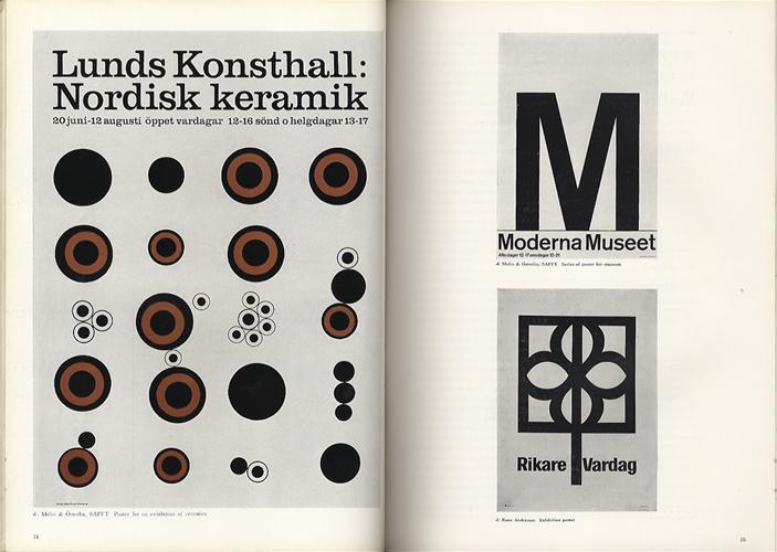 デザイン DESIGN NO.82 1966年3月号[image3]