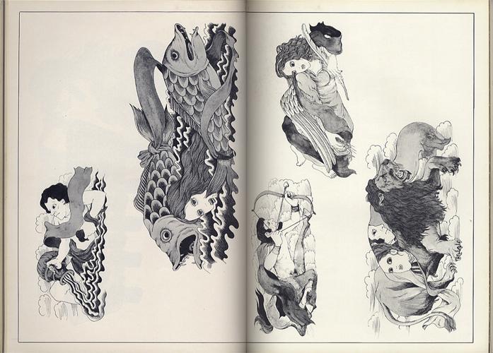 デザイン DESIGN NO.139 1970年11月号[image3]