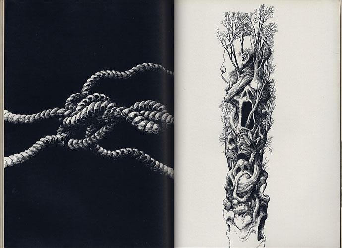 デザイン DESIGN NO.160 1972年8月号[image3]