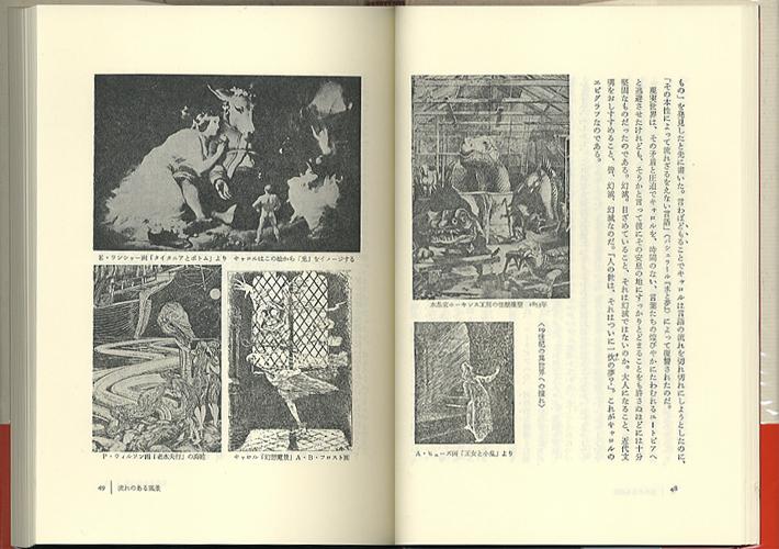 アリス狩り 新装版[image2]