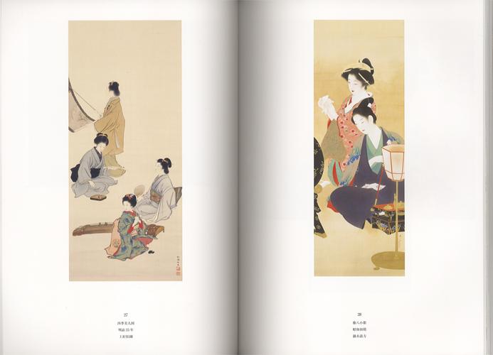 光記念館 日本美術名品選 MASTERPIECE OF JAPANESE ART IN THE HIKARU MUSEUM[image3]