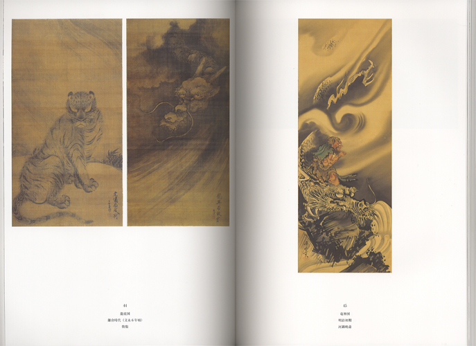 光記念館 日本美術名品選 MASTERPIECE OF JAPANESE ART IN THE HIKARU MUSEUM[image4]
