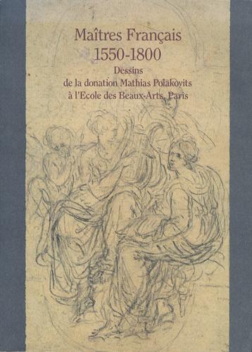 フランス近世素描展 パリ国立美術学校所蔵 ポラコヴィッツ・コレクション