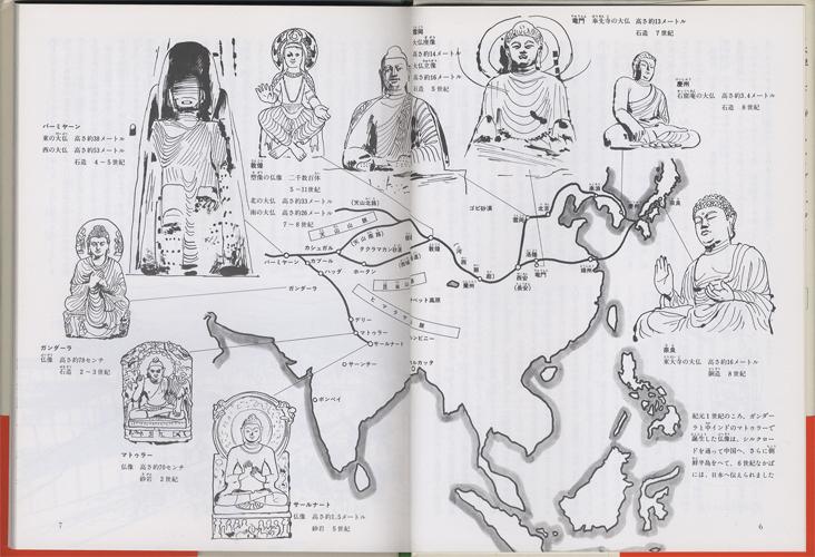 奈良の大仏 世界最大の鋳造物[image2]