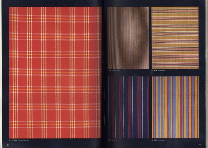 日本の伝統・色とかたち 衣[image2]