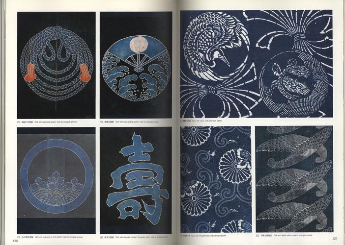 日本の伝統・色とかたち 衣[image3]