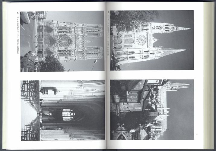 西洋建築入門[image3]