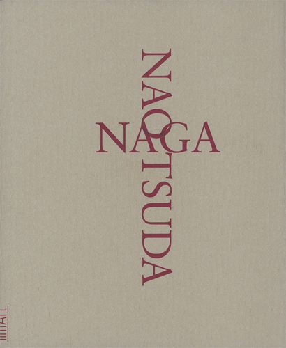 NAGA[image1]
