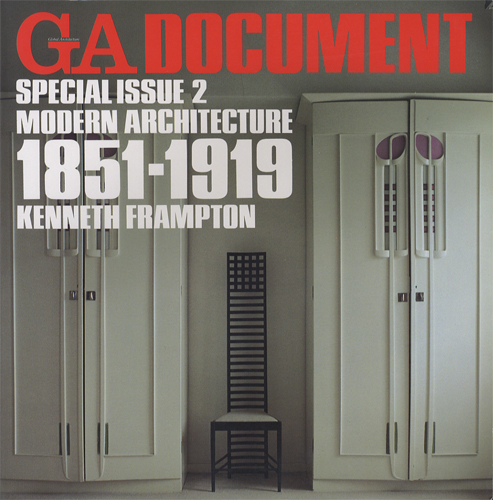 GA DOCUMENT SPECIAL ISSUE 1・2・3[image2]