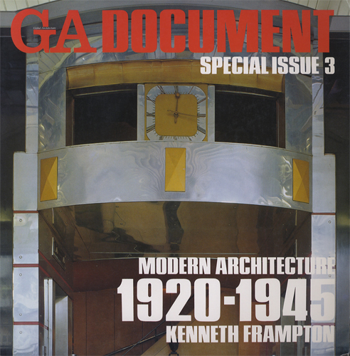 GA DOCUMENT SPECIAL ISSUE 1・2・3[image3]
