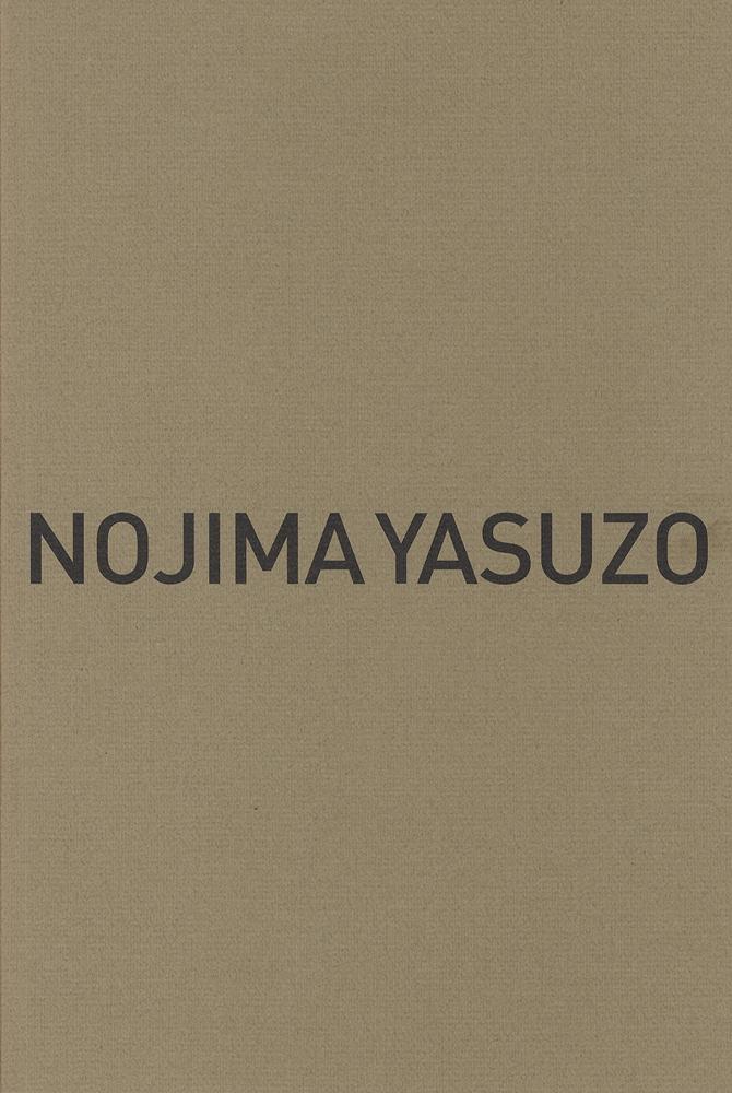 生誕120年 野島康三 ある写真家が見た日本近代