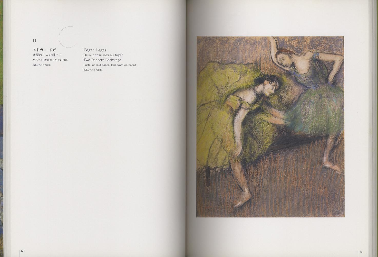 AIG コレクション フランス印象派からエコール・ド・パリへ[image2]