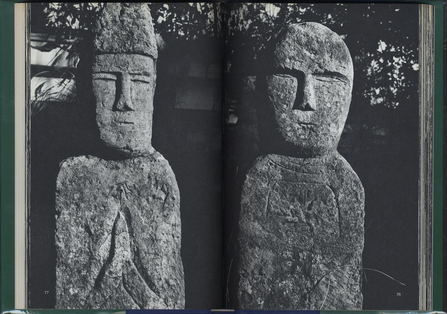 石の心 北条の石仏[image2]