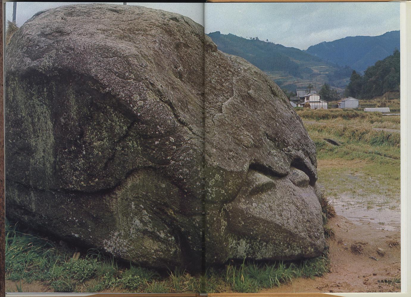 日本の石仏[image2]