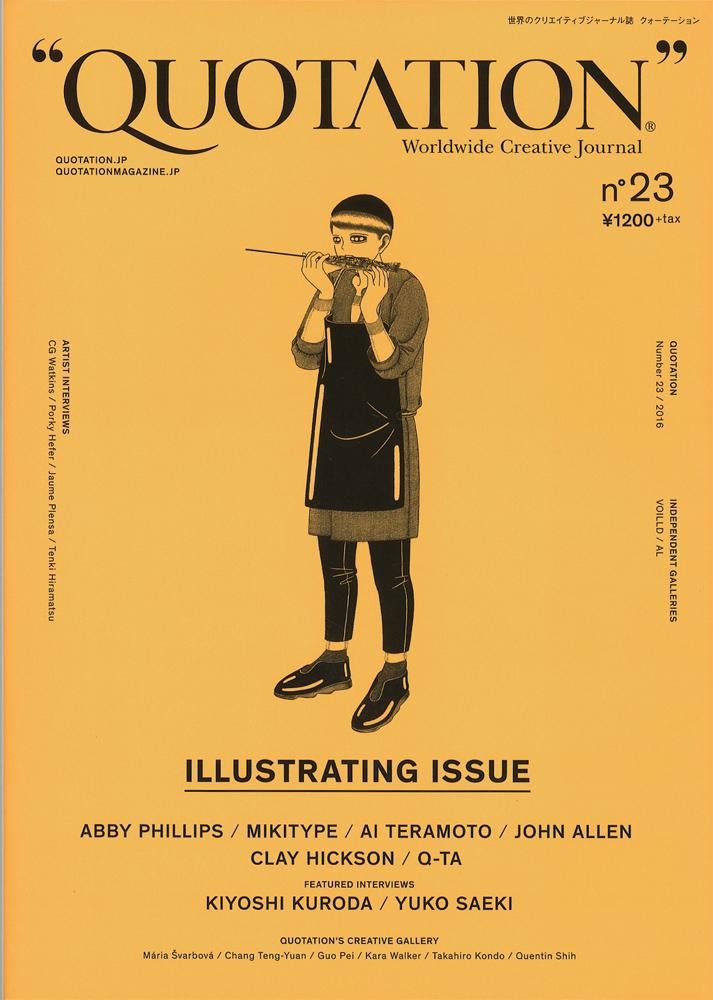 """QUOTATION"" Worldwide Creative Journal n°23"