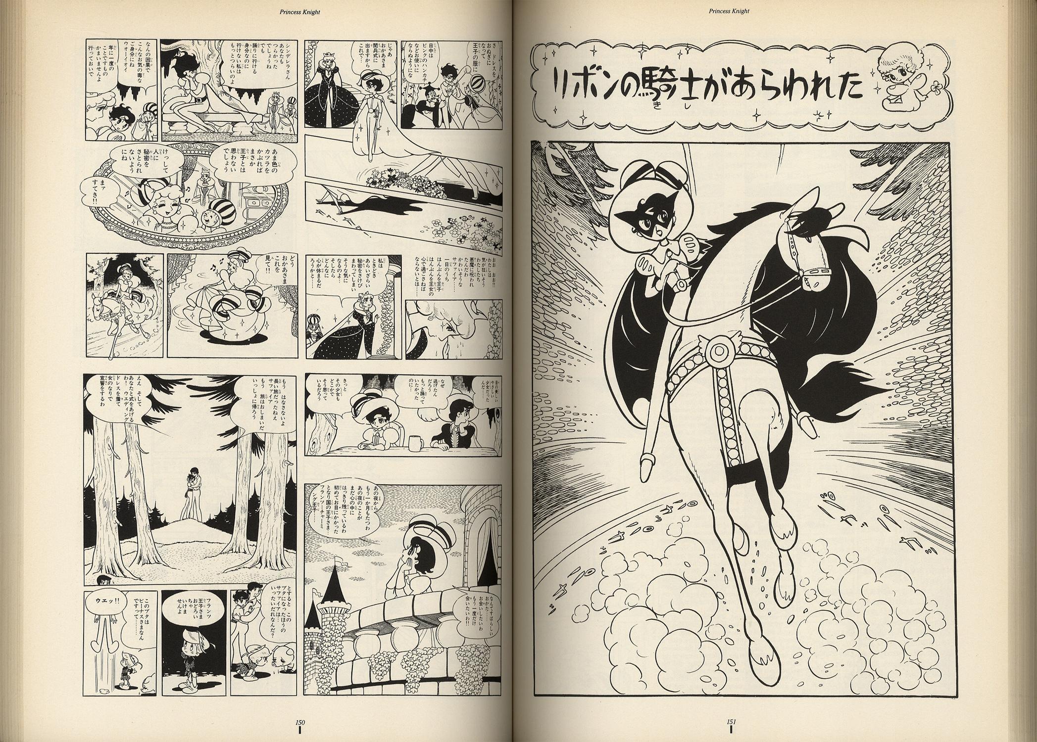 手塚治虫展 Osamu Tezuka Exhibition[image3]