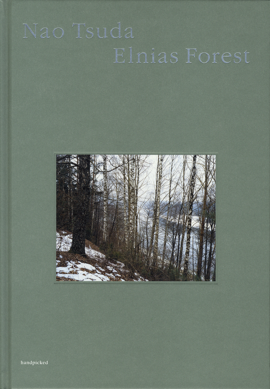 Elnias Forest エリナスの森