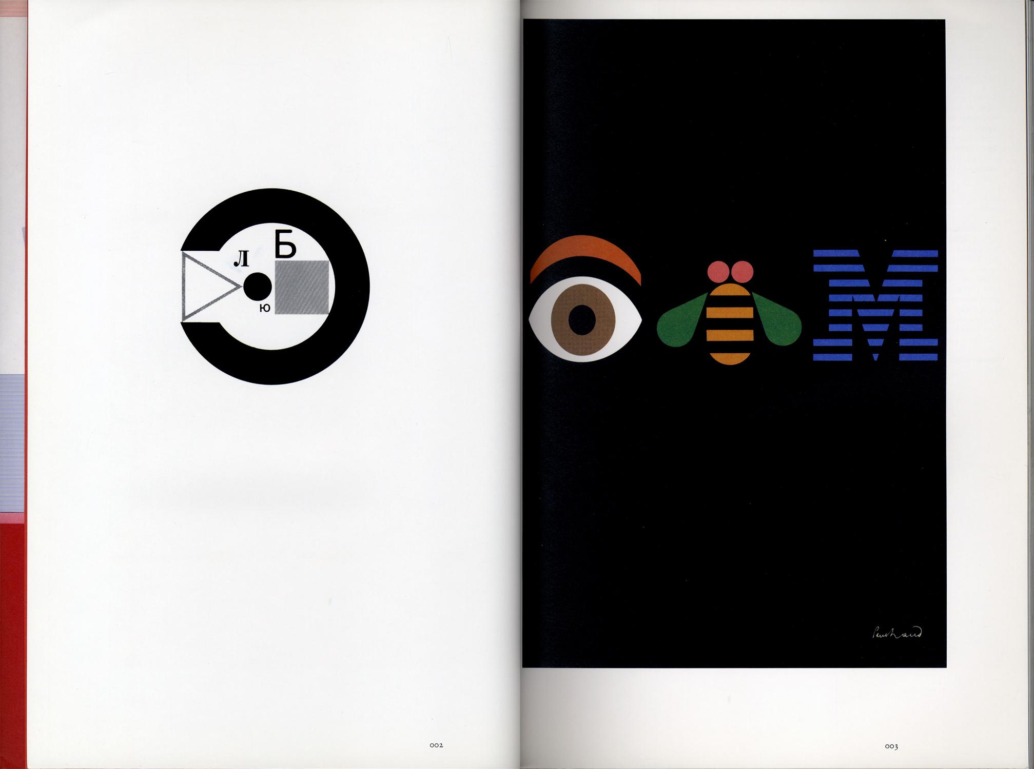 graphic design 視覚伝達デザイン基礎[image2]