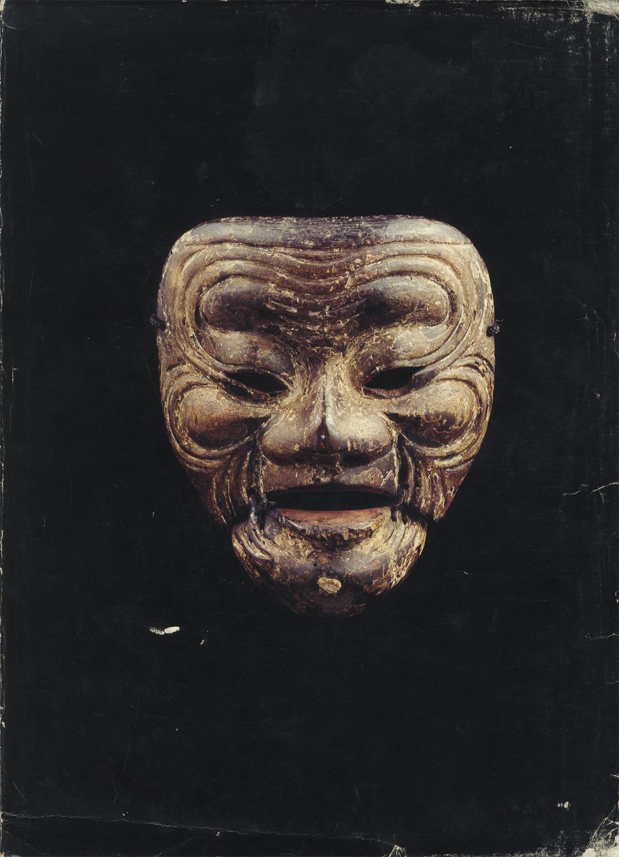 天川 信仰と芸能の里[image2]