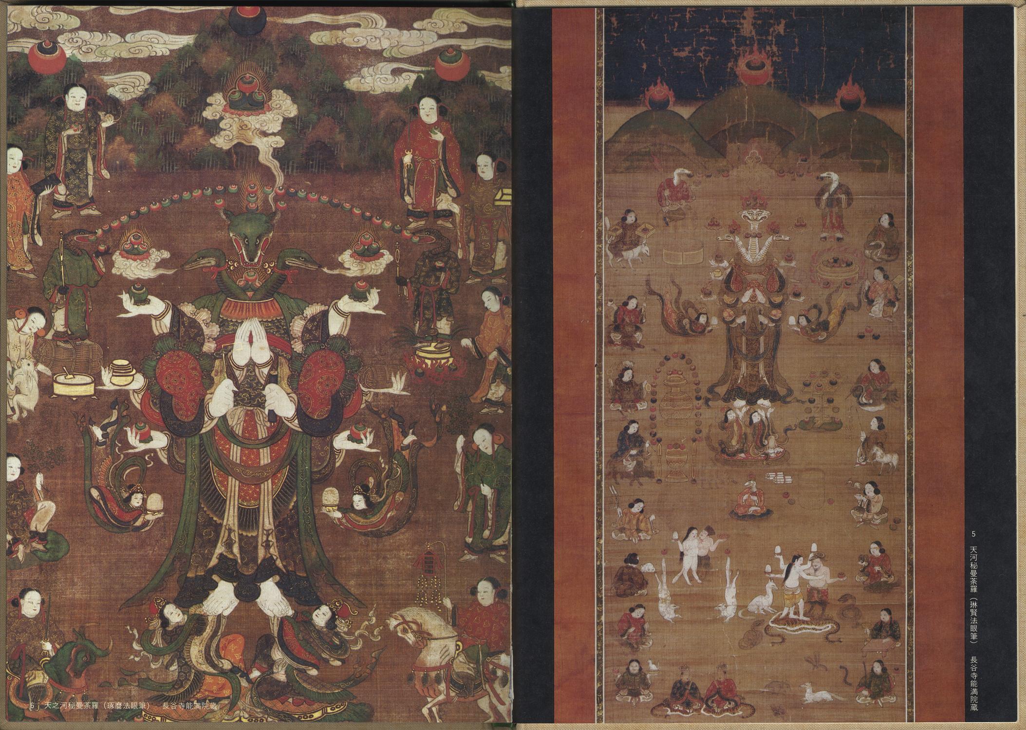 天川 信仰と芸能の里[image3]