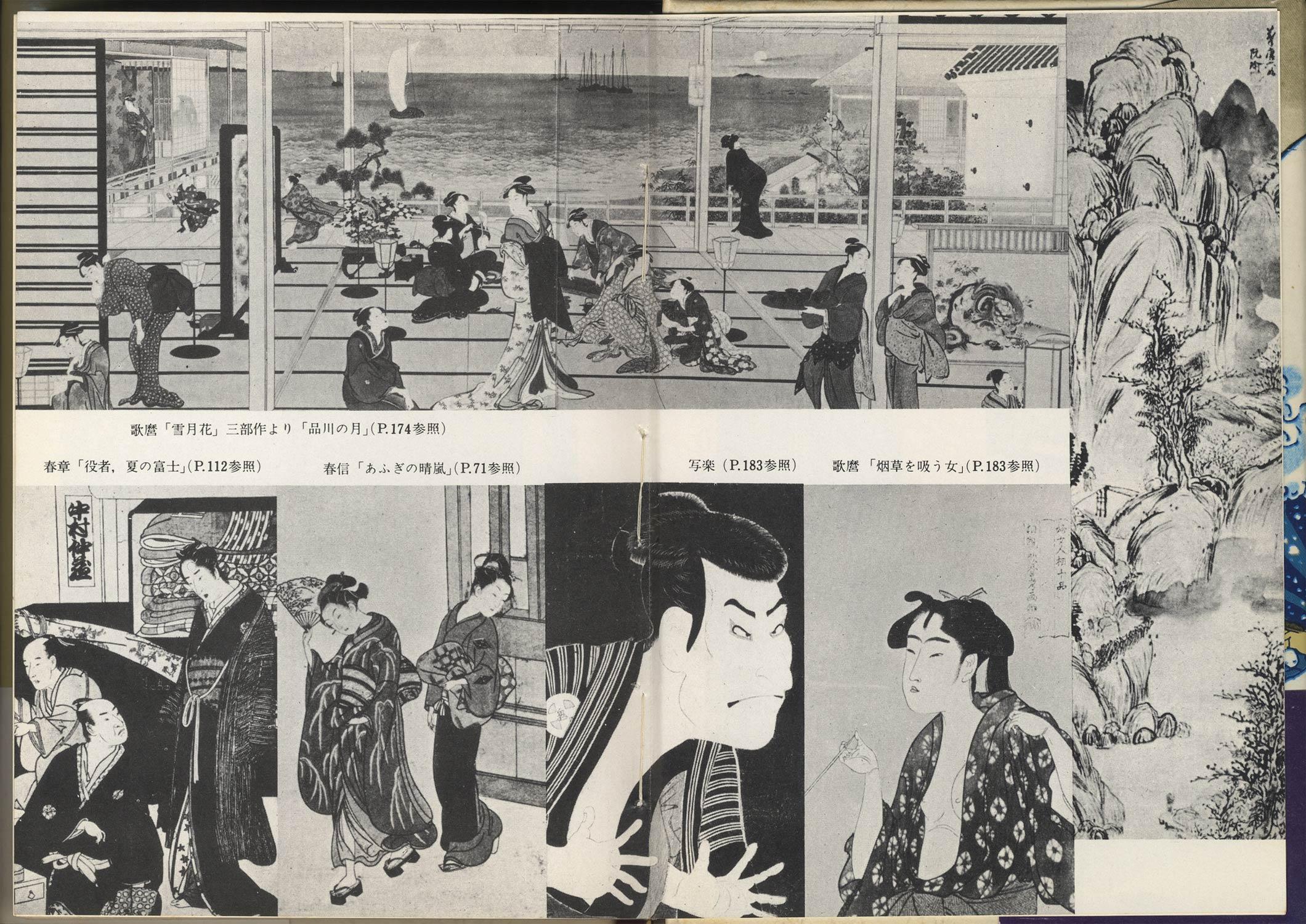 画狂人 北斎[image3]