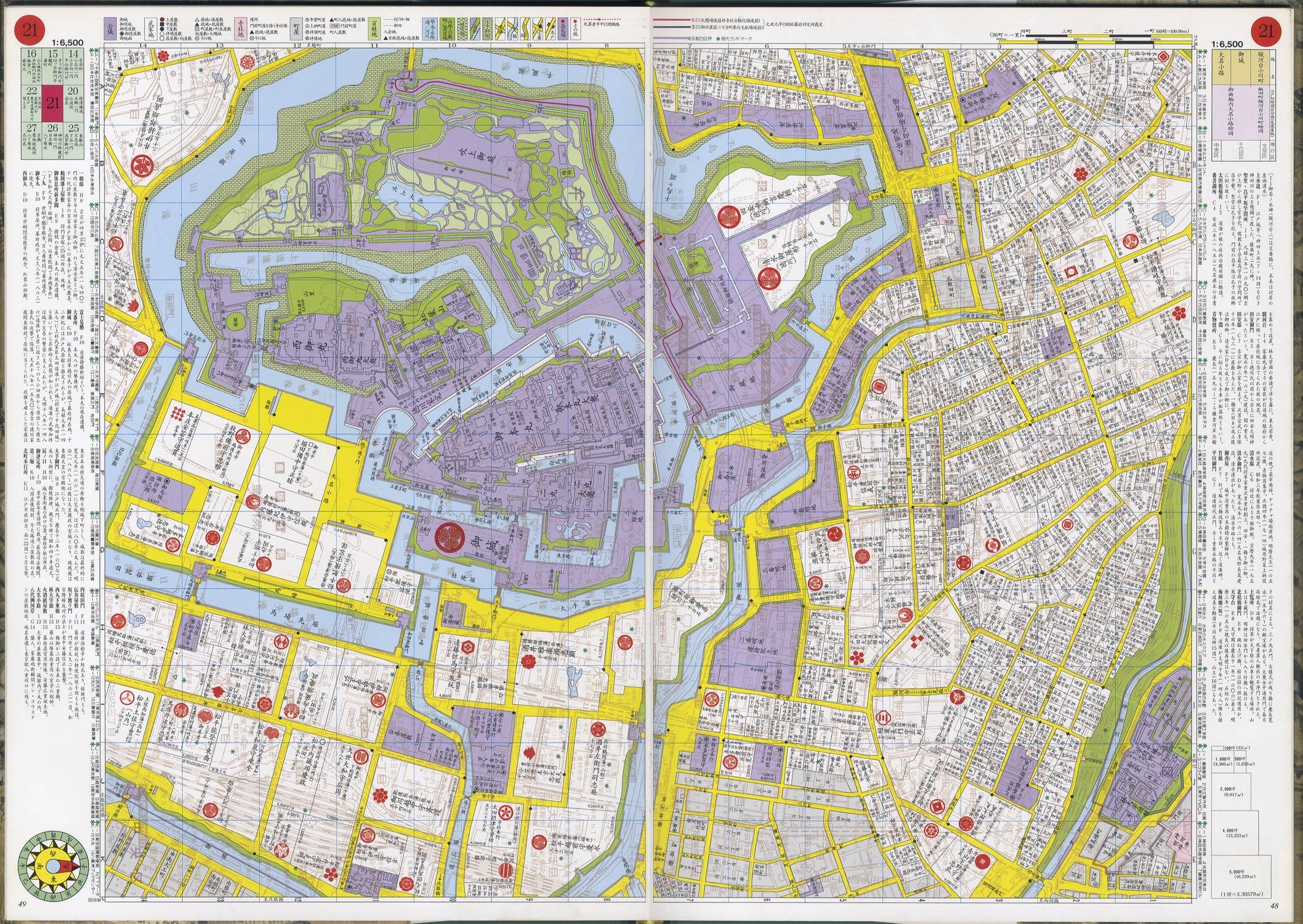 復元 江戸情報地図 1:6500[image5]