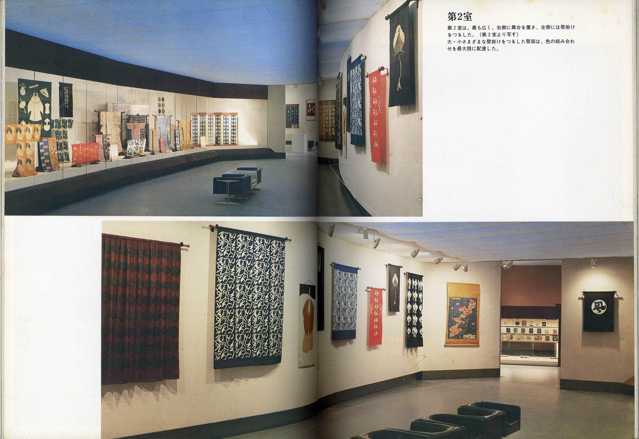 芹沢銈介巴里展[image2]