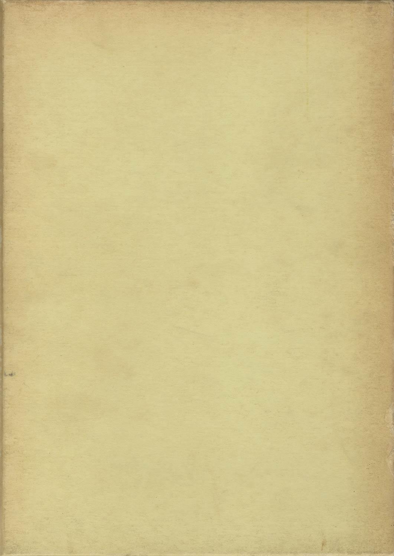 木綿[image1]