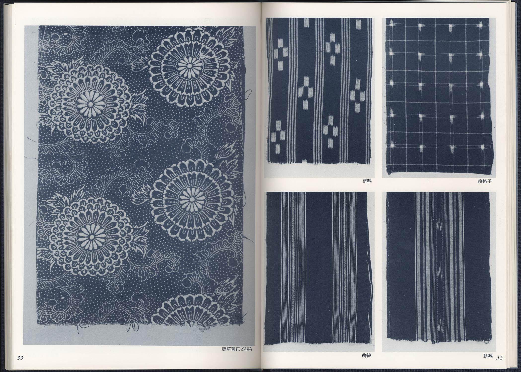 木綿[image3]
