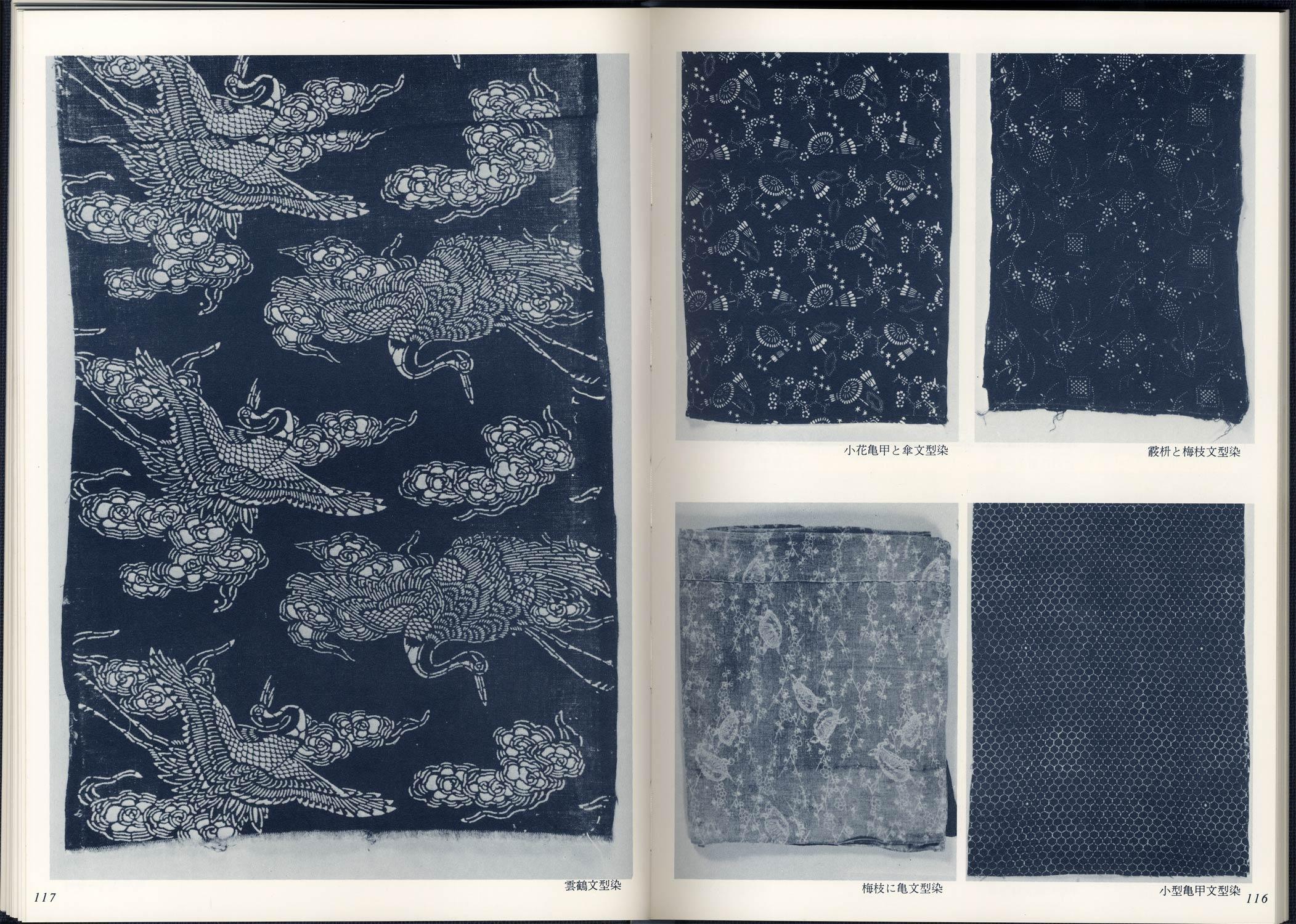 木綿[image5]