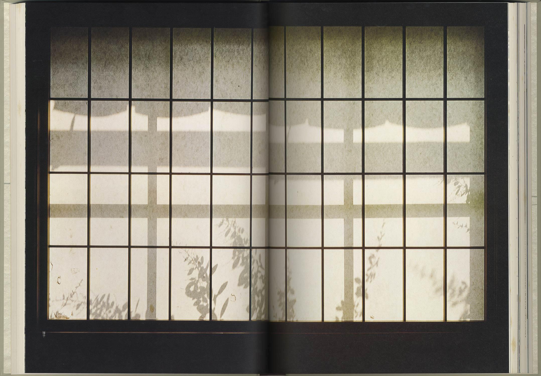 日本人 住まいの文化誌[image4]