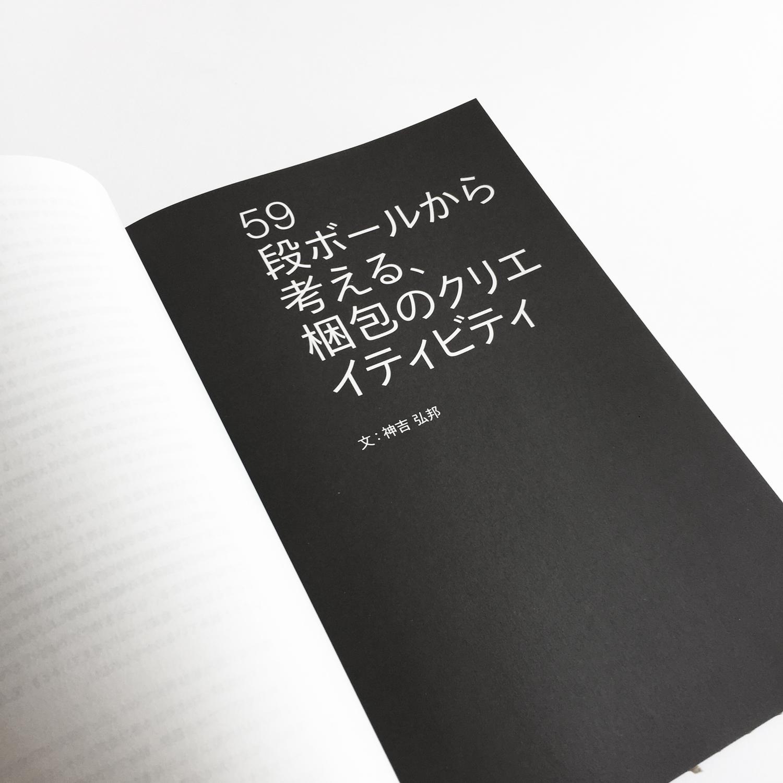 広告 Vol.415[image5]