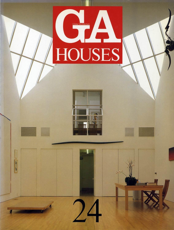 GA HOUSES 世界の住宅 24