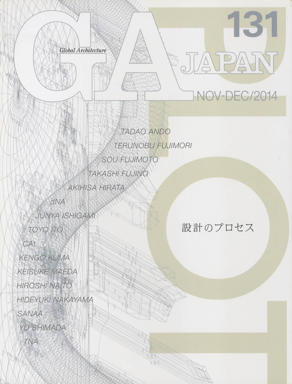 GA JAPAN 131