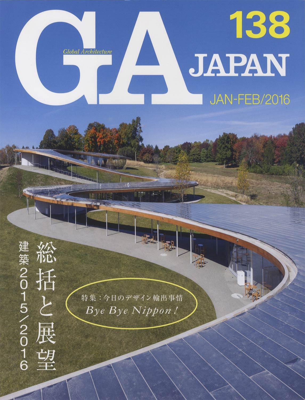 GA JAPAN 138[image1]