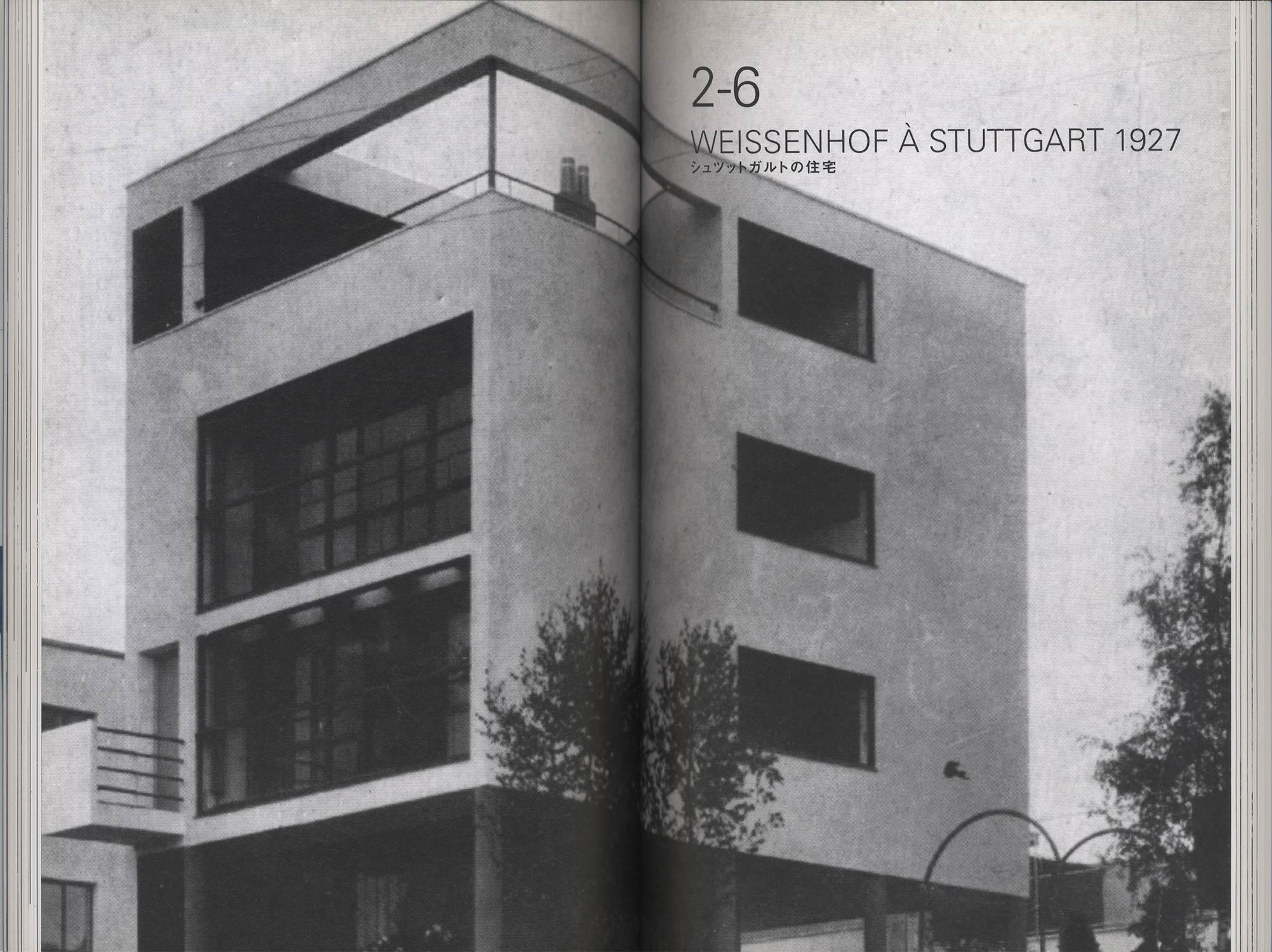 ル・コルビュジエ 建築の詩 12の住宅の空間構成[image2]