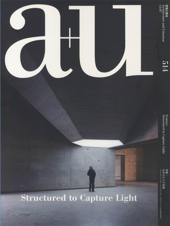 a+u Architecture and Urbanism 建築と都市 2013年7月号