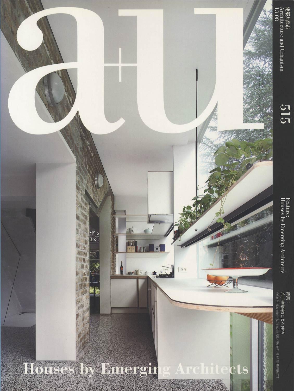 a+u Architecture and Urbanism 建築と都市 2013年8月号