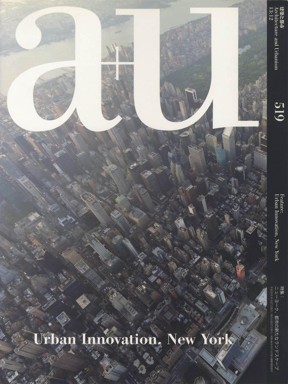 a+u Architecture and Urbanism 建築と都市 2013年12月号