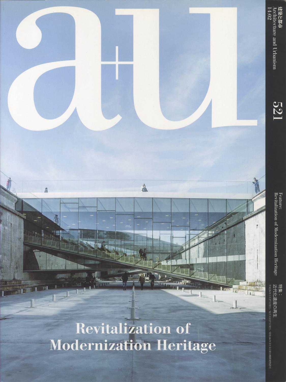 a+u Architecture and Urbanism 建築と都市 2014年2月号