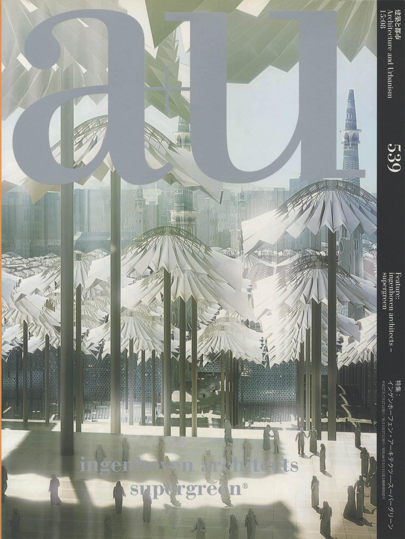 a+u Architecture and Urbanism 建築と都市 2015年8月号