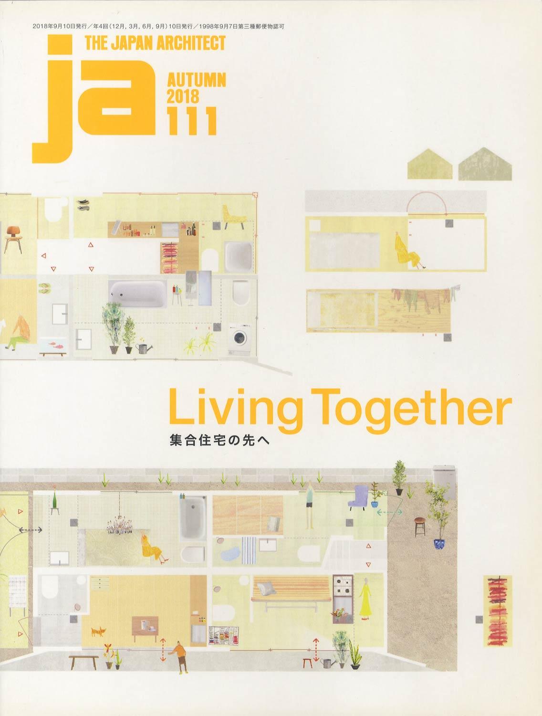 JA The Japan Architect 111号 2018年秋号