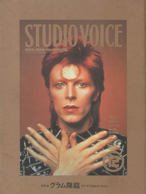 STUDIO VOICE MULTI-MEDIA MIX MAGAZINE / スタジオ・ボイス 1998年12月号 VOL.276