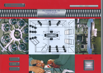 WELCOME TO CATALOGUE FLASHBACK Kosugi+Ando project FLASHBACK 1991[image2]