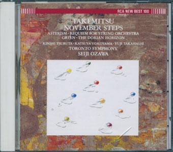 November Steps 武満徹:ノヴェンバー・ステップス