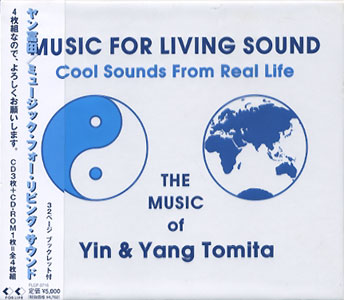 MUSIC FOR LIVING SOUND Cool Sounds From Real Life / The Music Of Yann Tomita