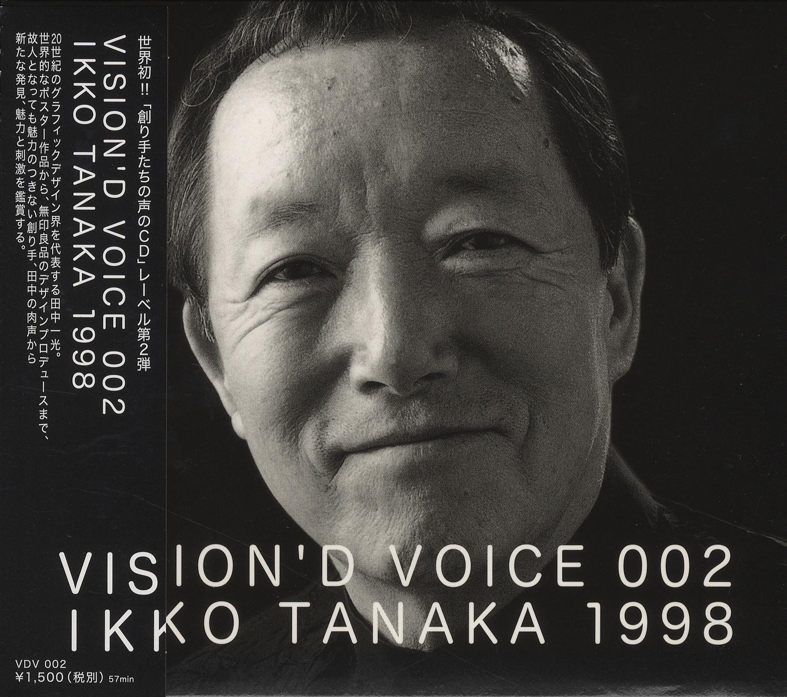 VISION'D VOICE 002 IKKO TANAKA 1998