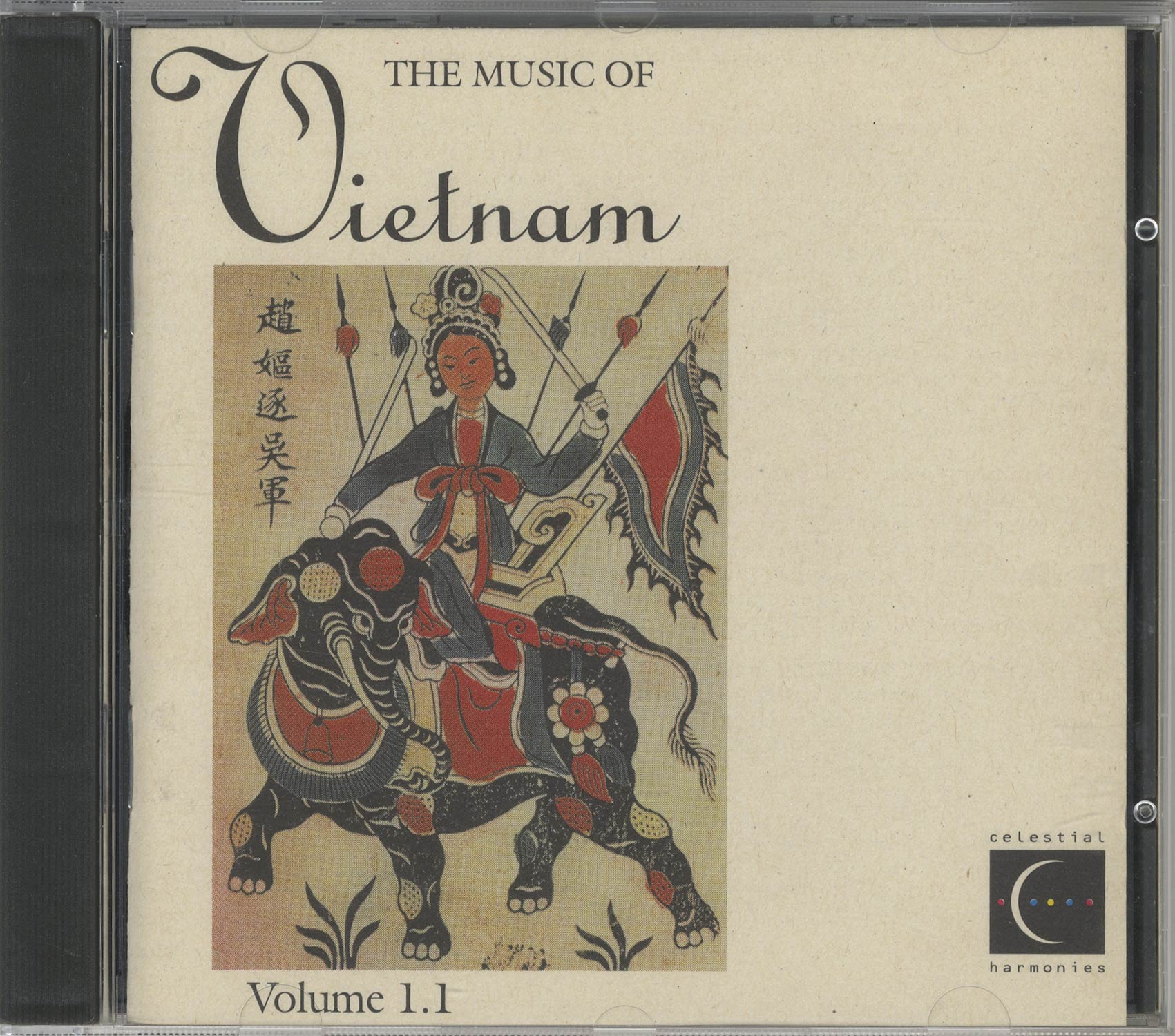The Music of Vietnam 3 CD Boxed Set[image3]