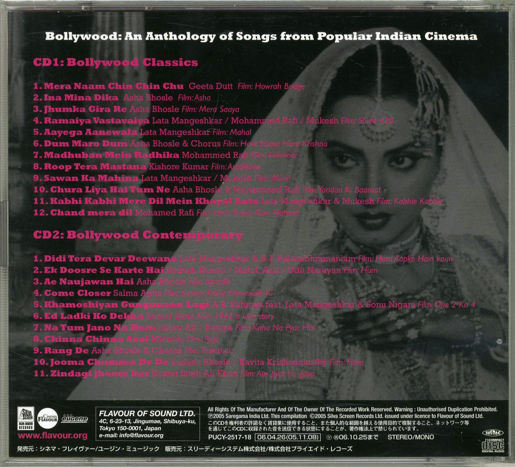 Bollywood An Anthology of Songs from Popular Indian Cinema[image2]
